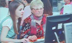 Может ли начальник лишить работника пенсии
