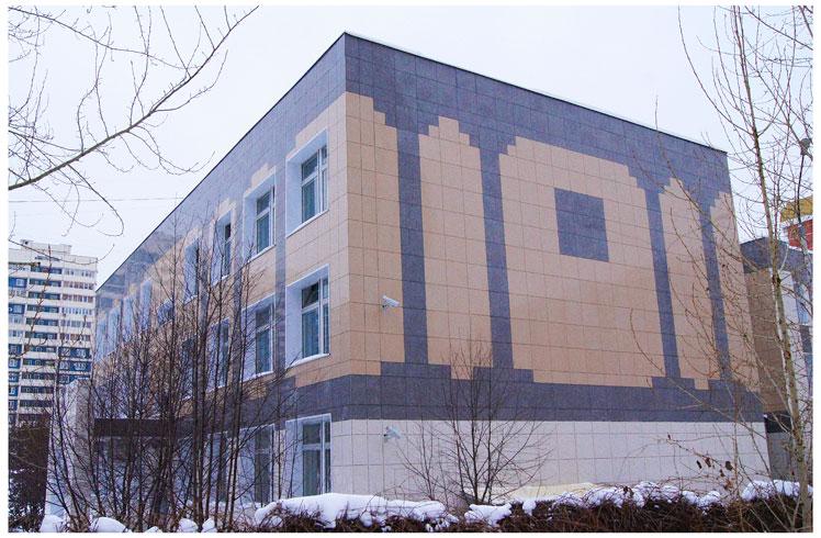 керамогранит для фасада купить
