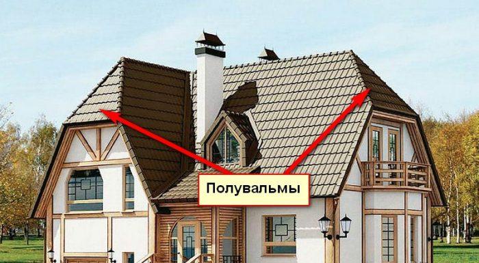 вальмовые крыши частного дома
