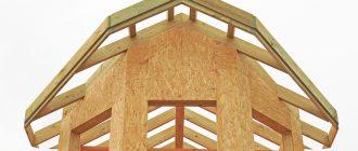 стандартная крыша над эркером