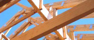 стропильная крыша
