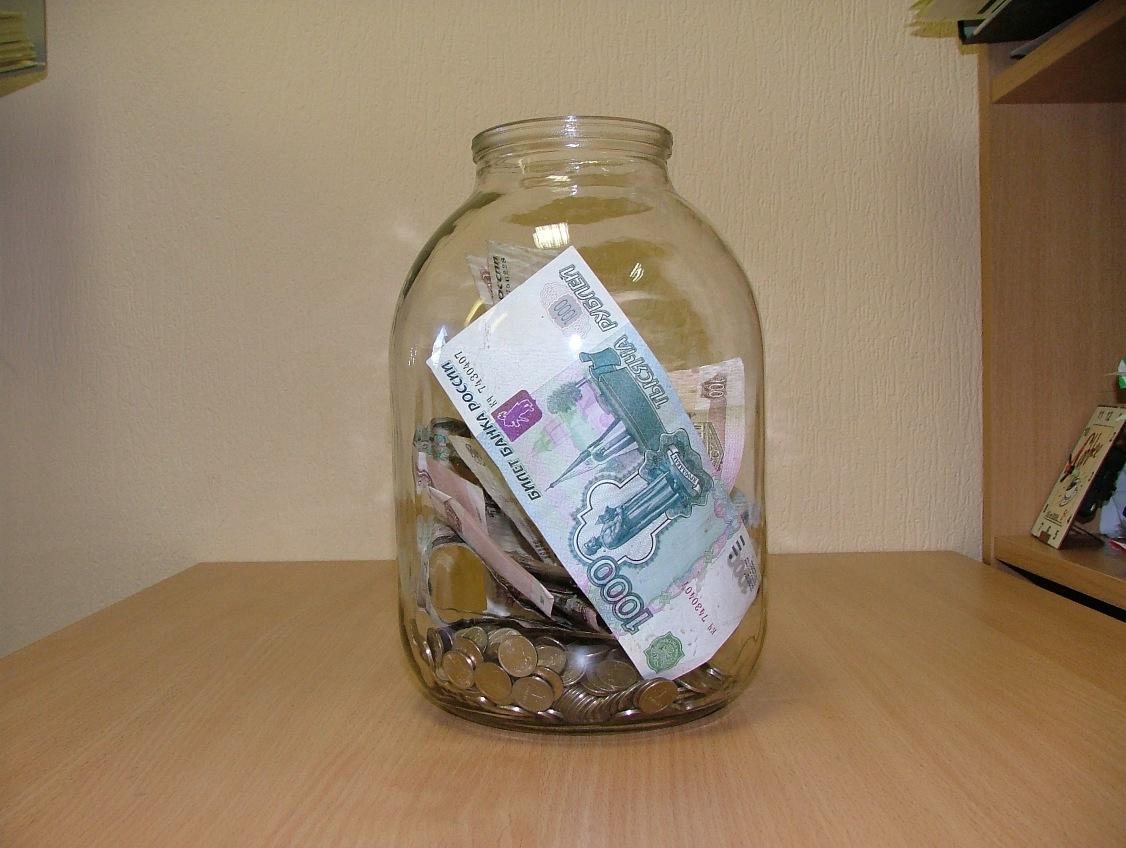 деньги занять банки