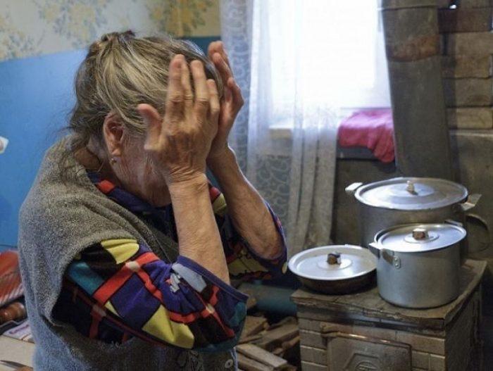 Пенсионеров лишают прав