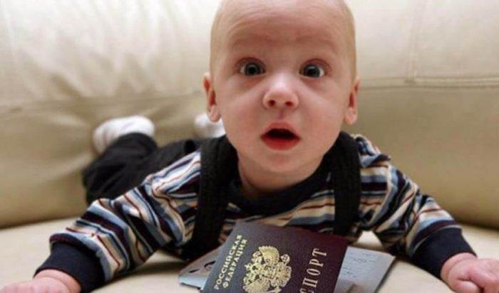 регистрация ребенка в квартире