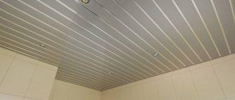 разновидности реечных потолков