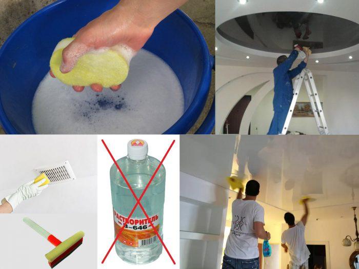 домашние средства для очистки потолков