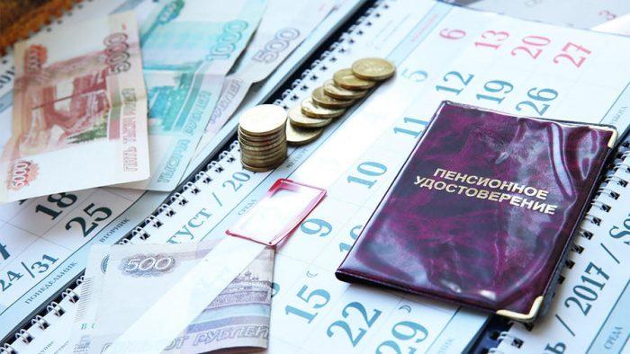 Перерасчет пенсии в 2018 году