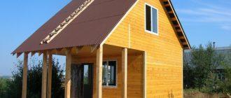 Новые правила оформления и строительства частного дома