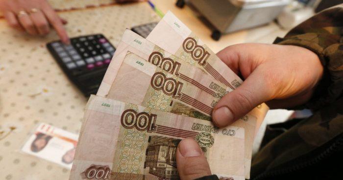 Зарплата россиян