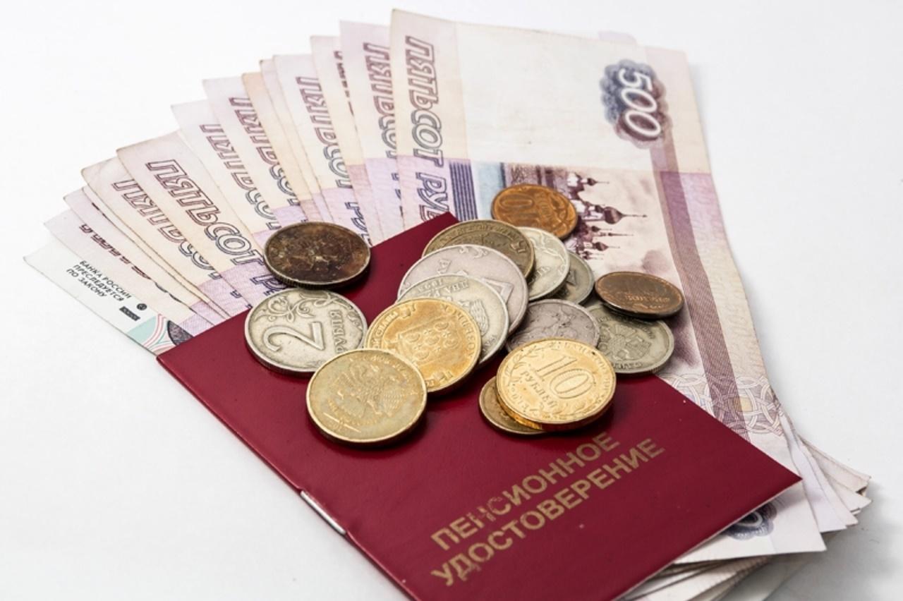 Финансовые инструмерты