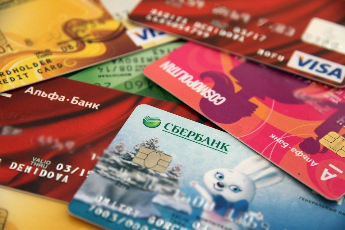 Закон о блокировке банковских карт
