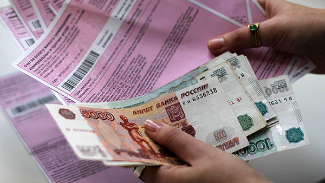 Оплата комиссии банка за ЖКХ
