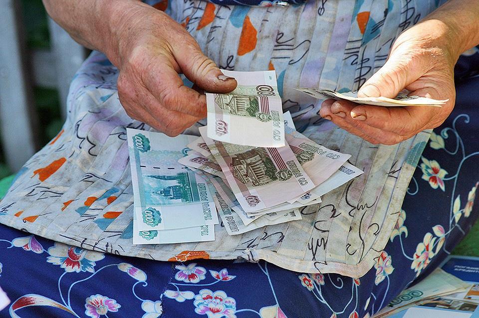 Размер пенсии в России
