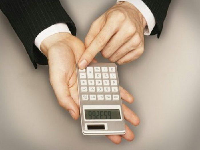 Как снизить процент по кредиту