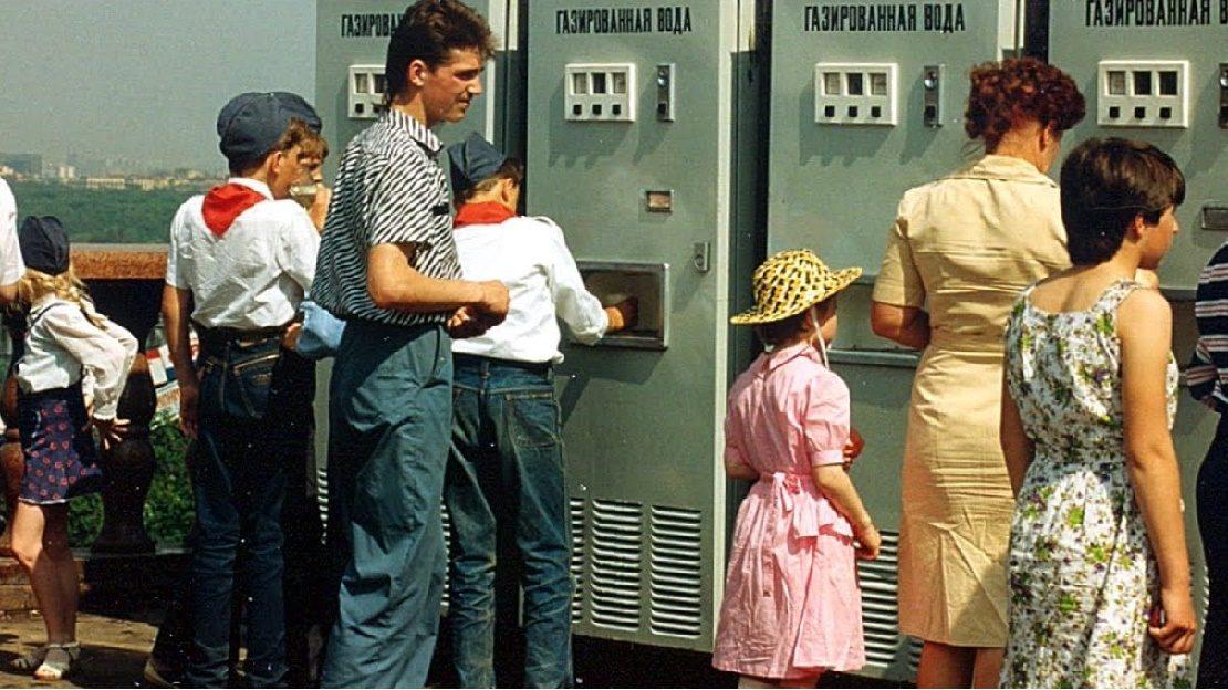 Люди в СССР