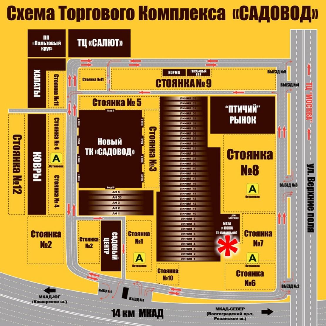 Схема торгового комплекса Садовод