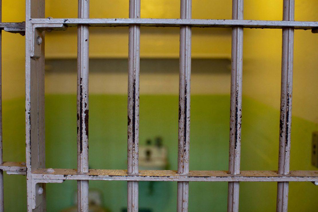 Тюремные решетки