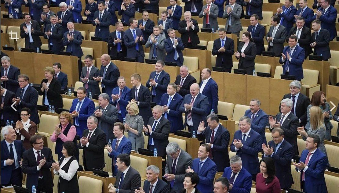 Чиновники Госдумы