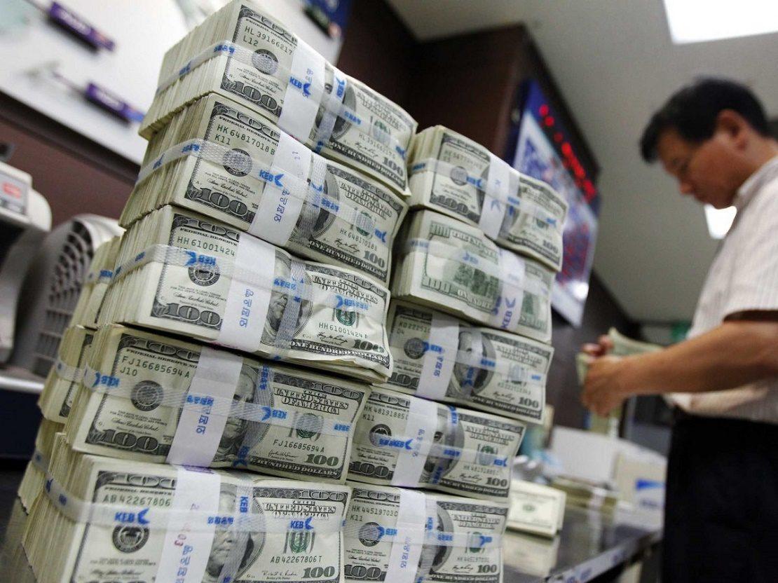 Изъятие доллара у населения