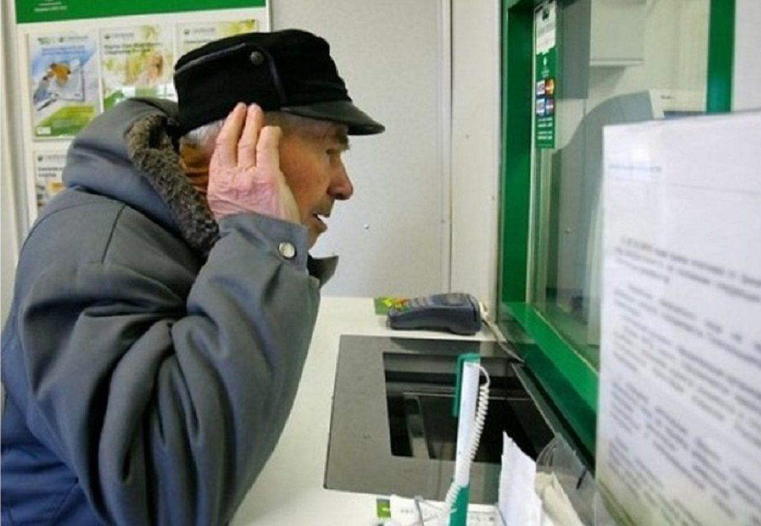 Работающие пенсионеры России