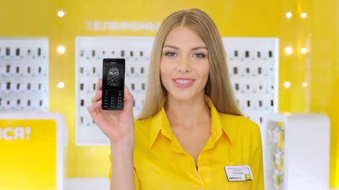 В салоне сотовой связи