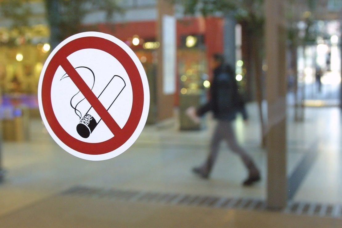 Запрет на курение на улице