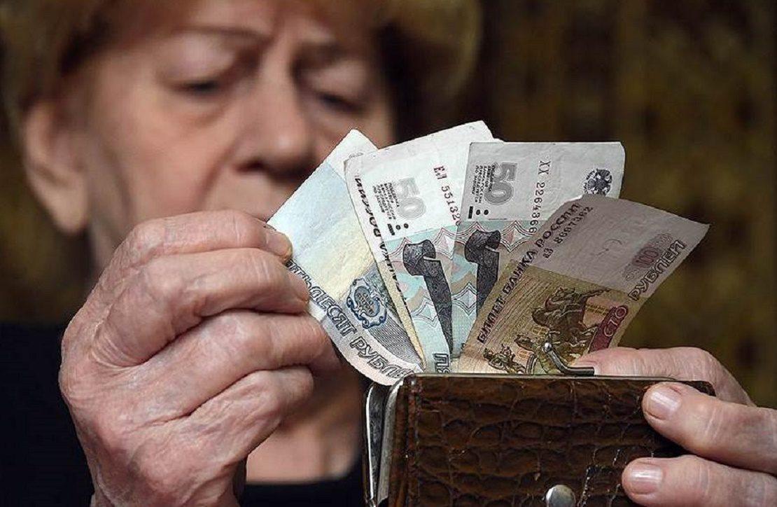 Налог с пенсии