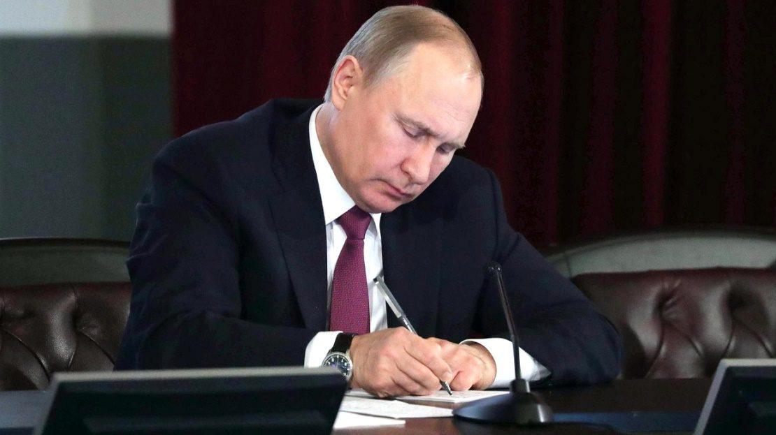 Президент подписывает документ