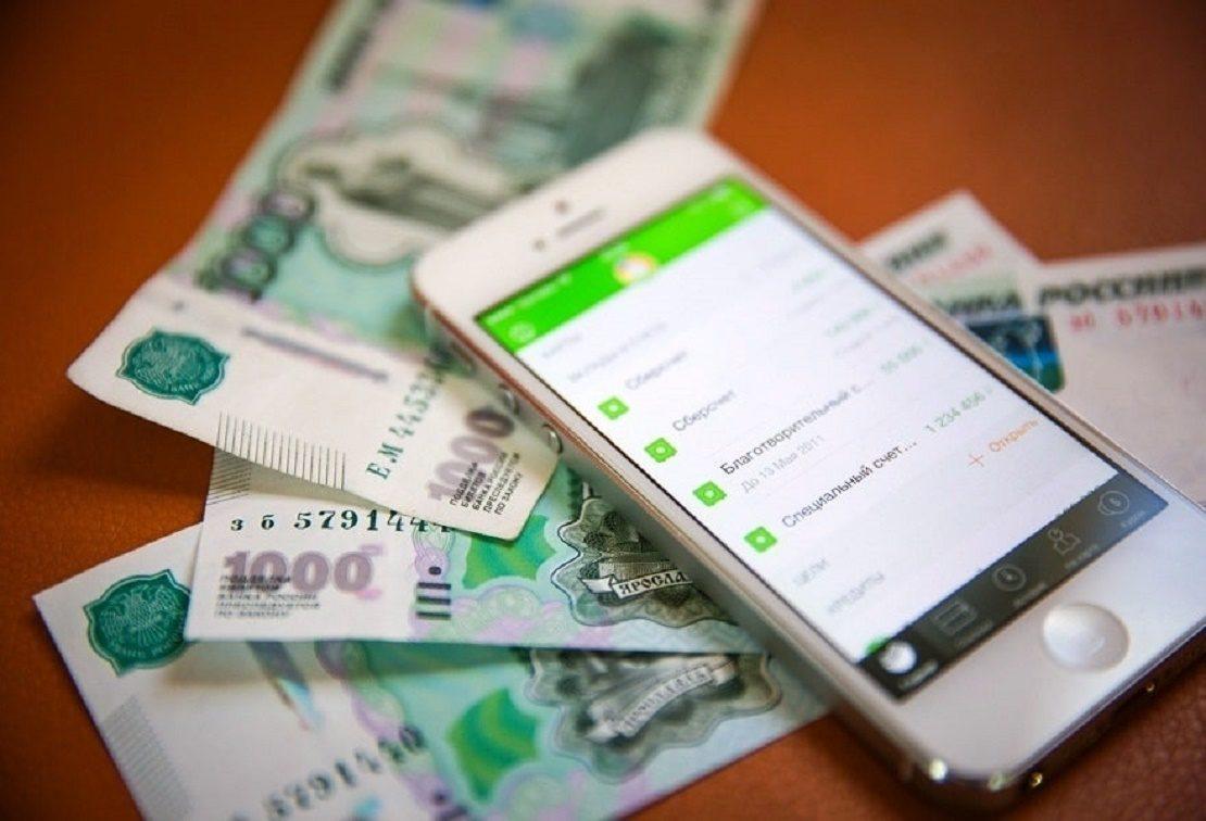 Кража денег мобильный банк