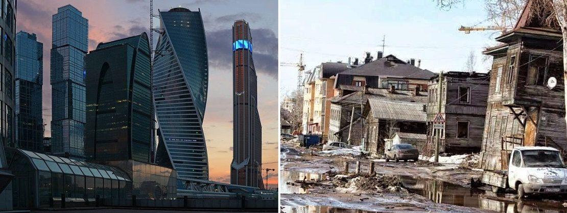 Москва и провинция
