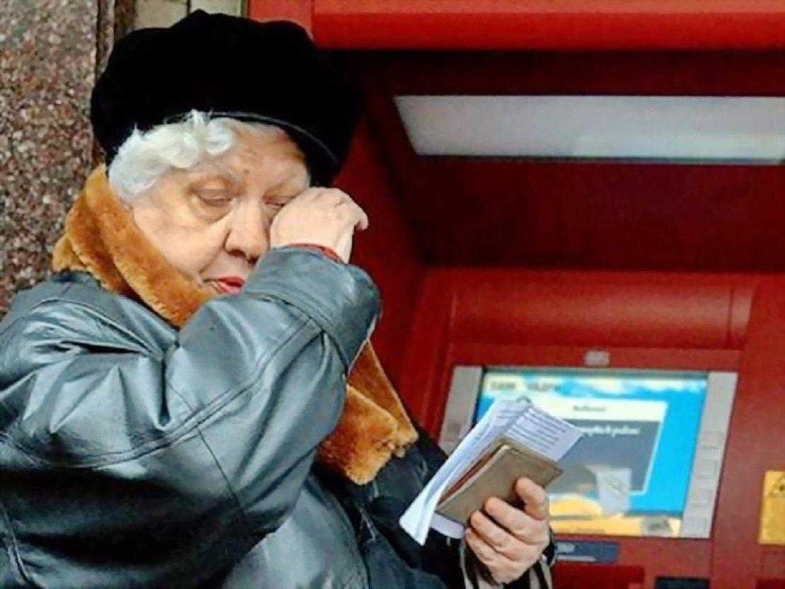 Пенсионерка и карта