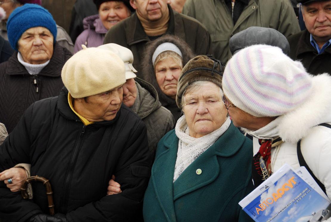 государство не прокормит пенсионеров