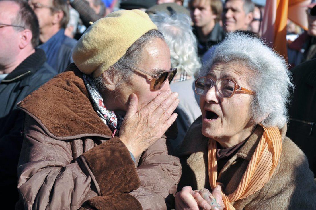 новые пенсии в россии