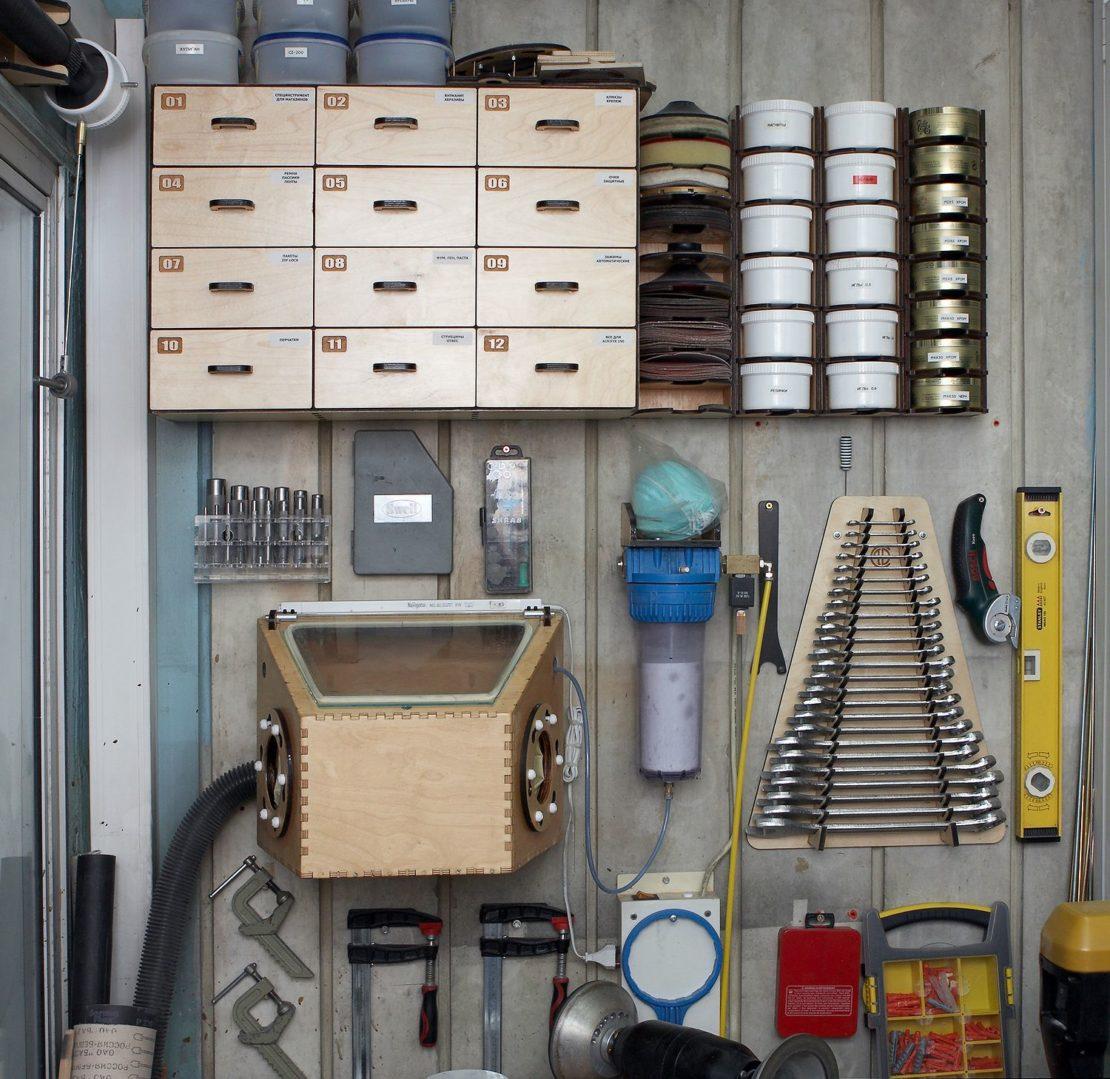 оборудование для мастерской