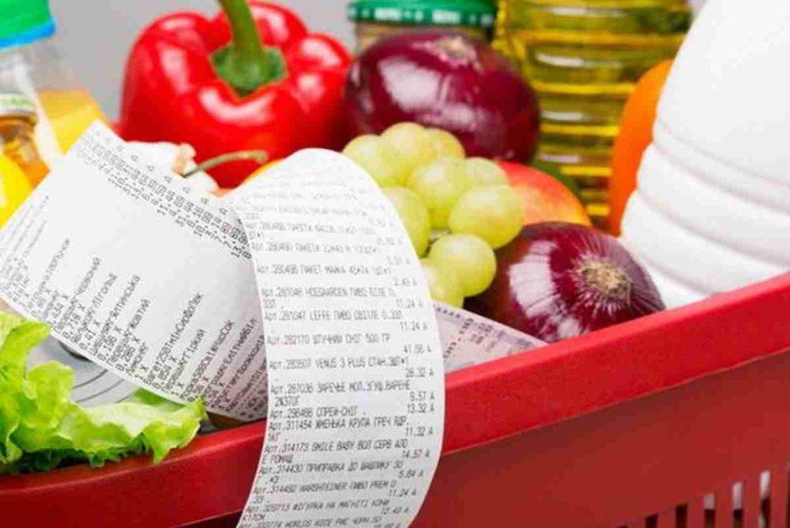 снижение цен на продукты