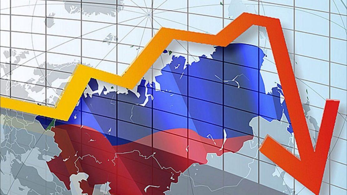 экономику готовят к кризису