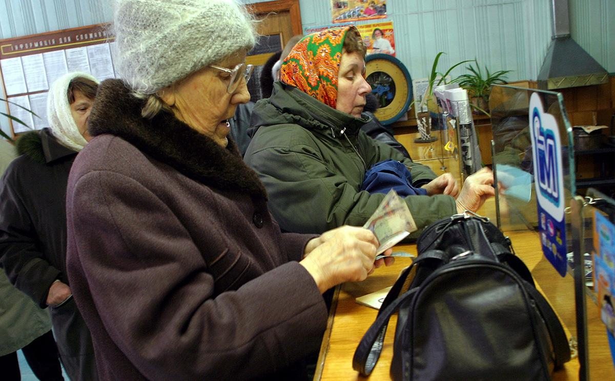 Повышение социальных пенсий