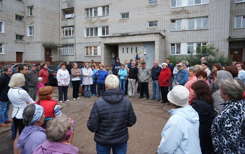 Общее собрание жильцов дома в России