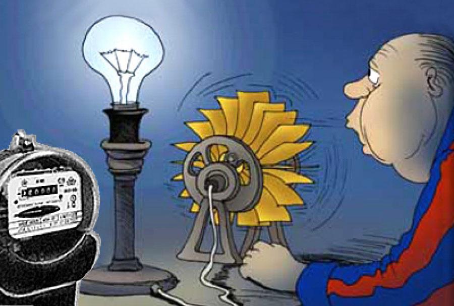 Как нельзя экономить электрическую энергию