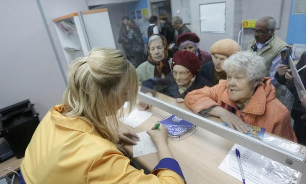 Способы повышения пенсии
