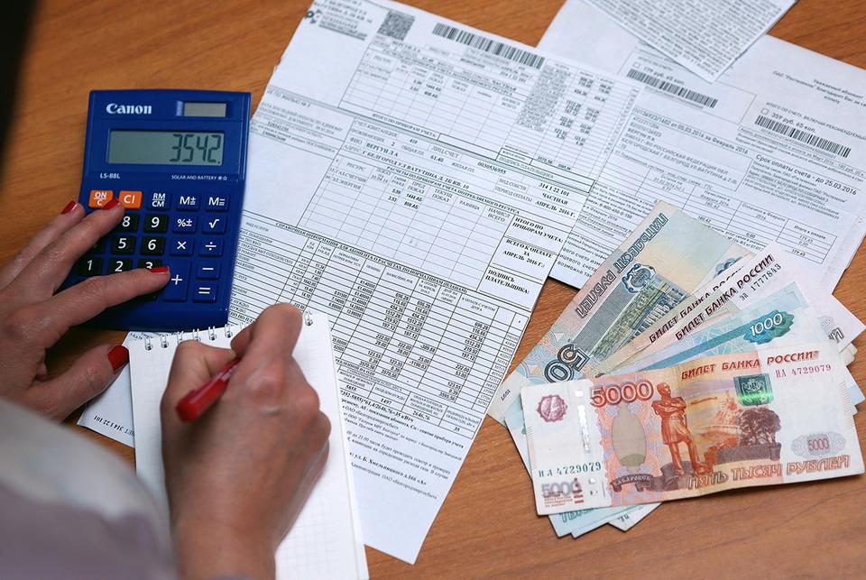 Снижение платы за содержание жилья