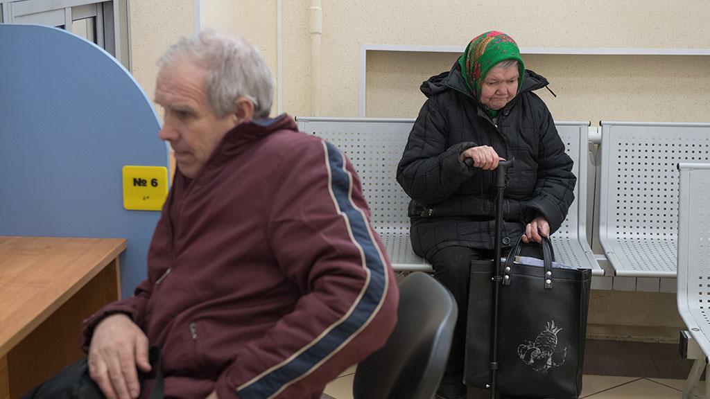 пенсионеры россии