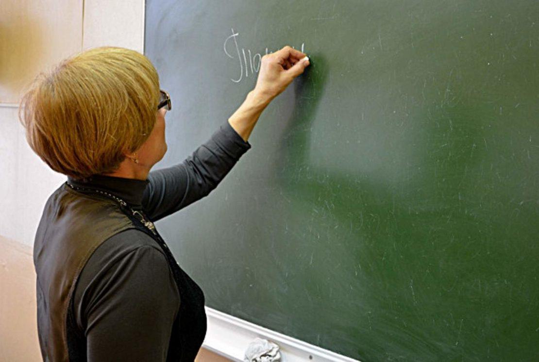 пенсии учителей