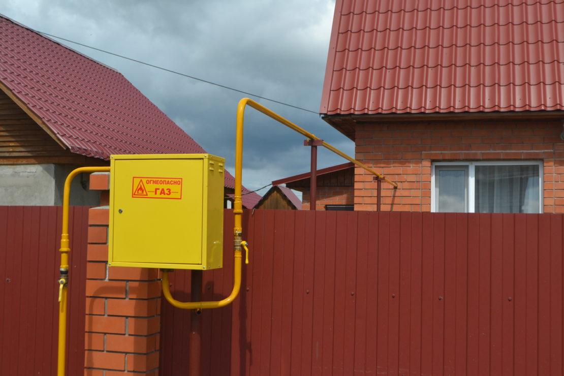 Подключение газа в частном доме