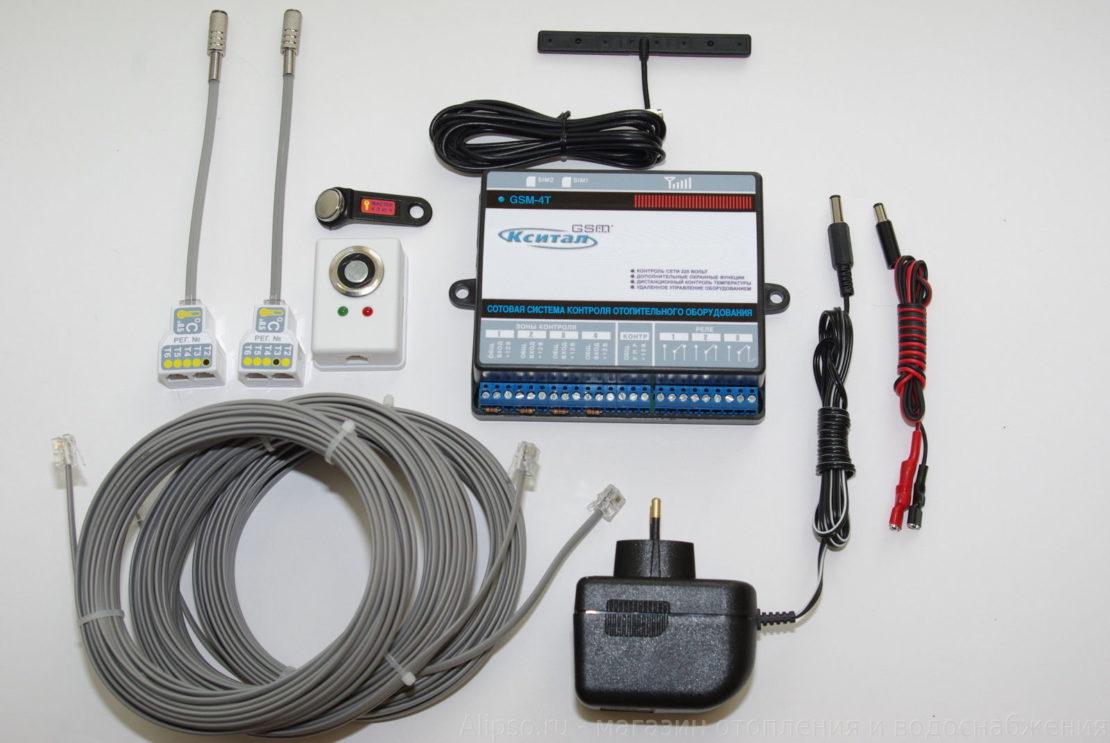комплектация и функции GSM модулей