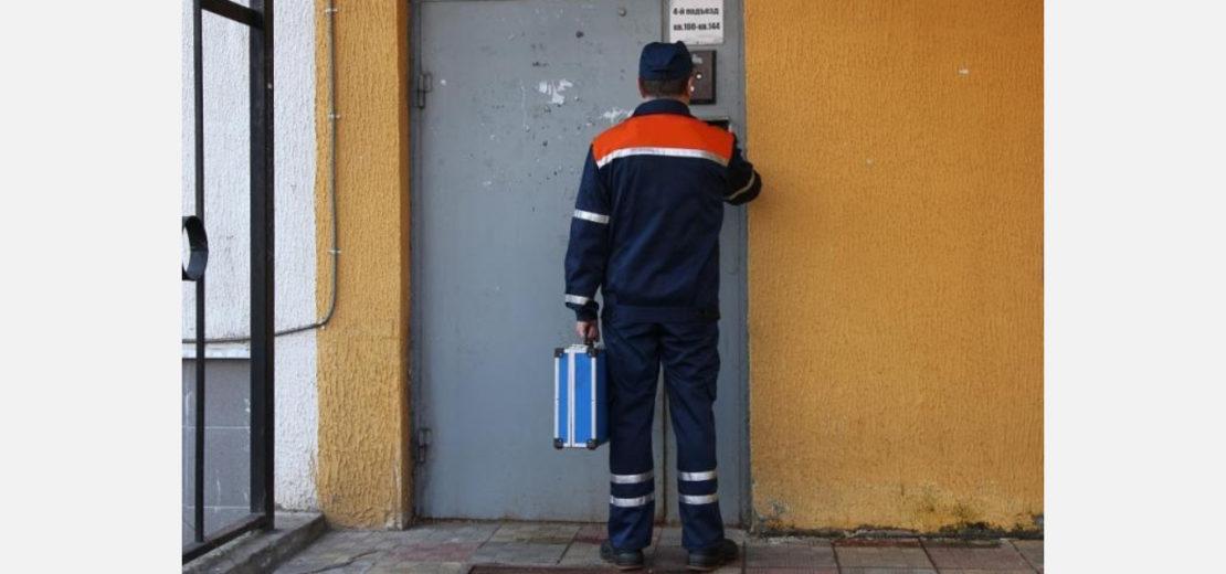 Мошенники в виде сотрудников газовой службы