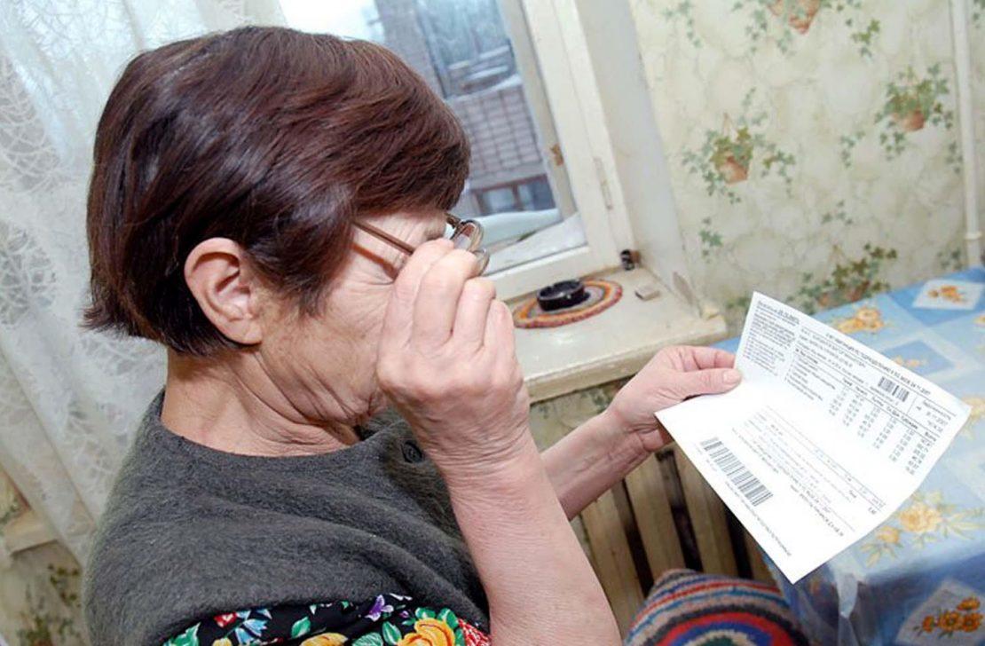 Льготные условия для пенсионеров