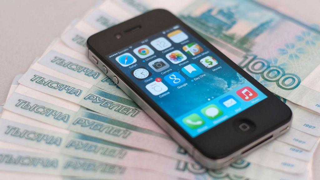 Обман при звонках и СМС на короткий номер