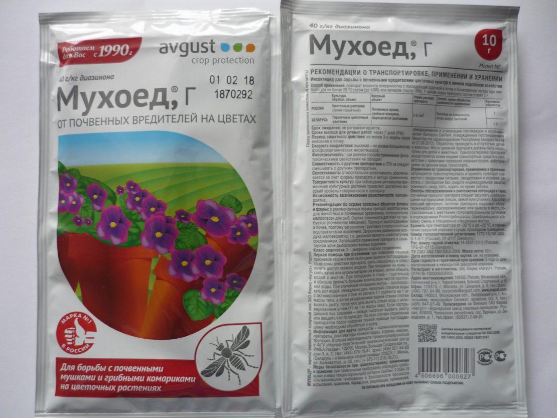 Мухоед в гранулах от мошек на цветах