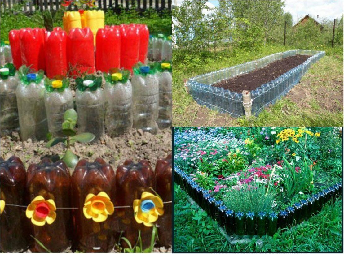 Заборчики для клумб из пластиковых бутылок